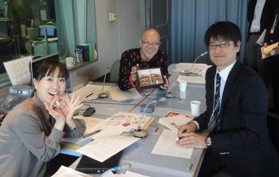兵庫限定新商品「二郎(にろう)いちごフィナンシェ」がラジオで紹介されました