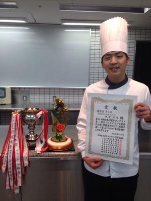 木竜さんと受賞品-thumb-300x400-425