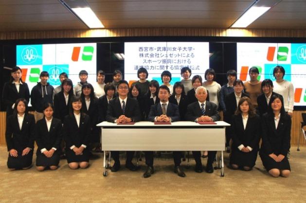 武庫川女子大学の学生さんたちと