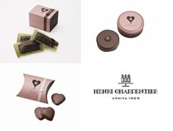 """アンリ・シャルパンティエの""""世界一のフィナンシェ""""がチョコレートでドレスアップ!"""