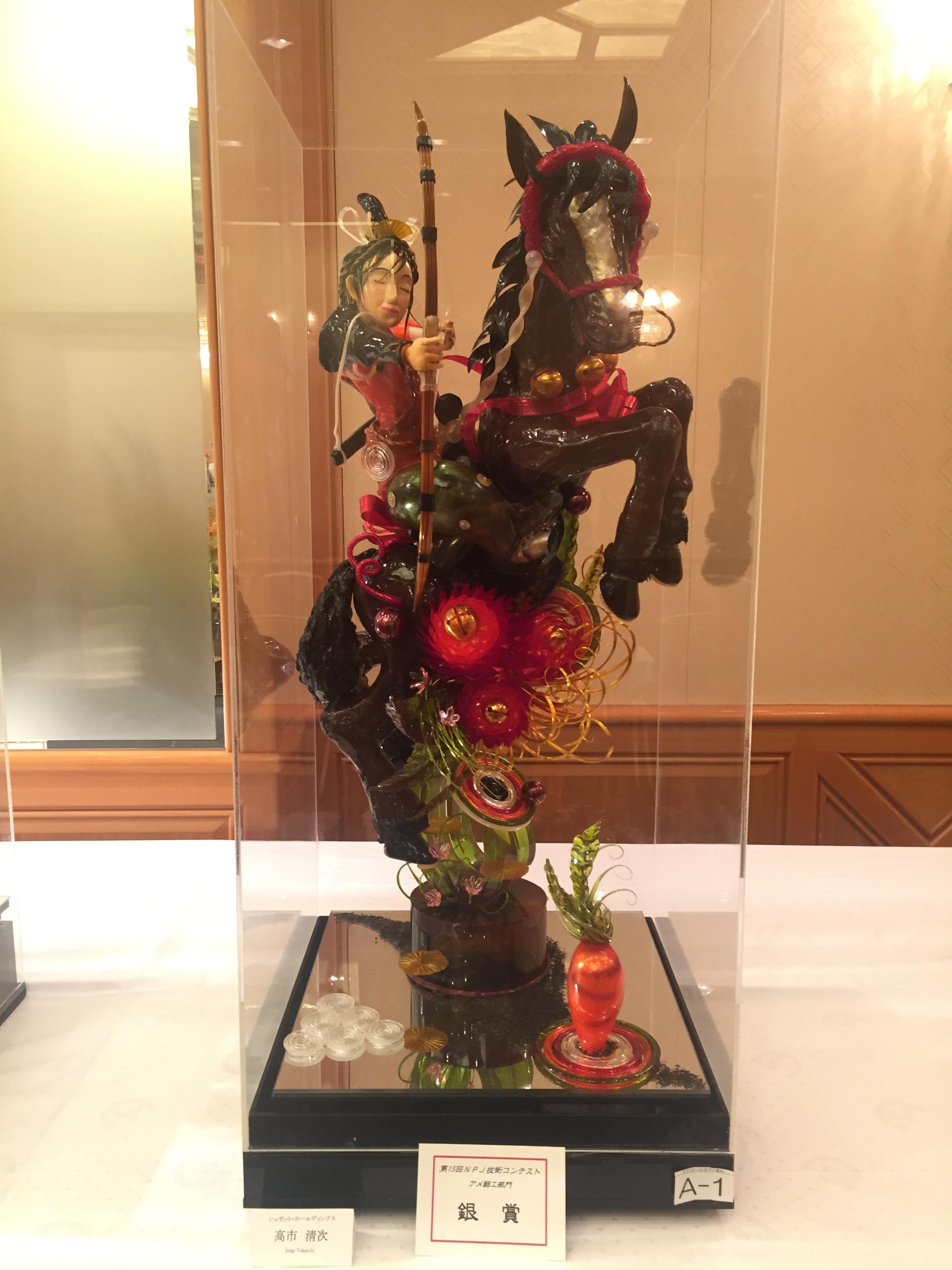 髙市清次『第15回ヌーベルパティスリーデュジャポン 技術コンテスト』で銀賞!