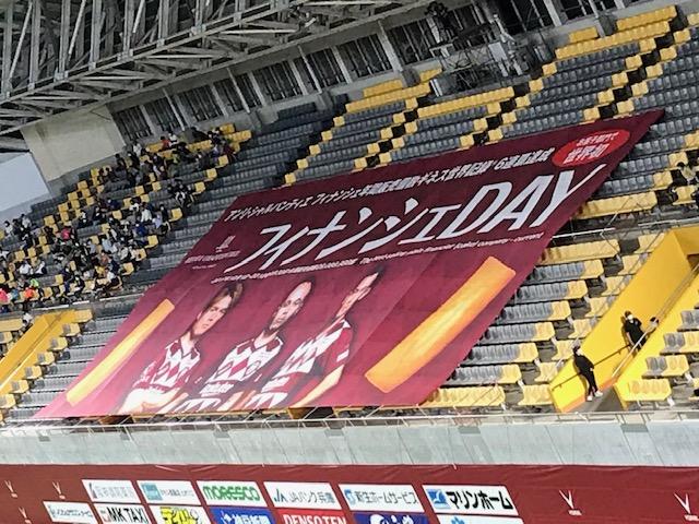 2020明治安田生命J1リーグ第19節 アンリ・シャルパンティエ冠試合『フィナンシェDAY』が開催されました!