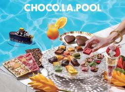 アンリ・シャルパンティエがお届けするチョコレートの新ブランド「CHOCO.LA.POOL(ショコラプール)」期間限定オープン︕