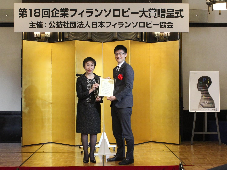 お菓子を通じての東北支援活動が「企業フィランソロピー賞『想いをつなぐスイーツ賞』」を受賞