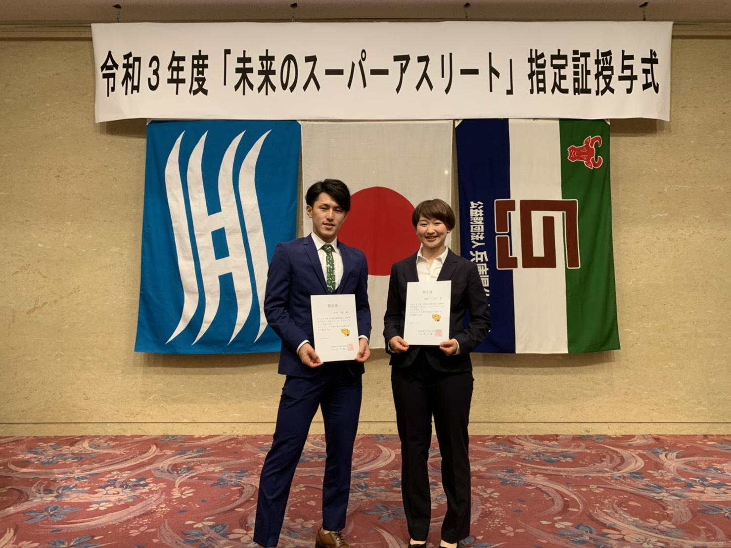 「未来のスーパーアスリート」にシュゼットHD所属スピードスケートショートトラック選手、小山陸・島根くるみ2名が選出されました