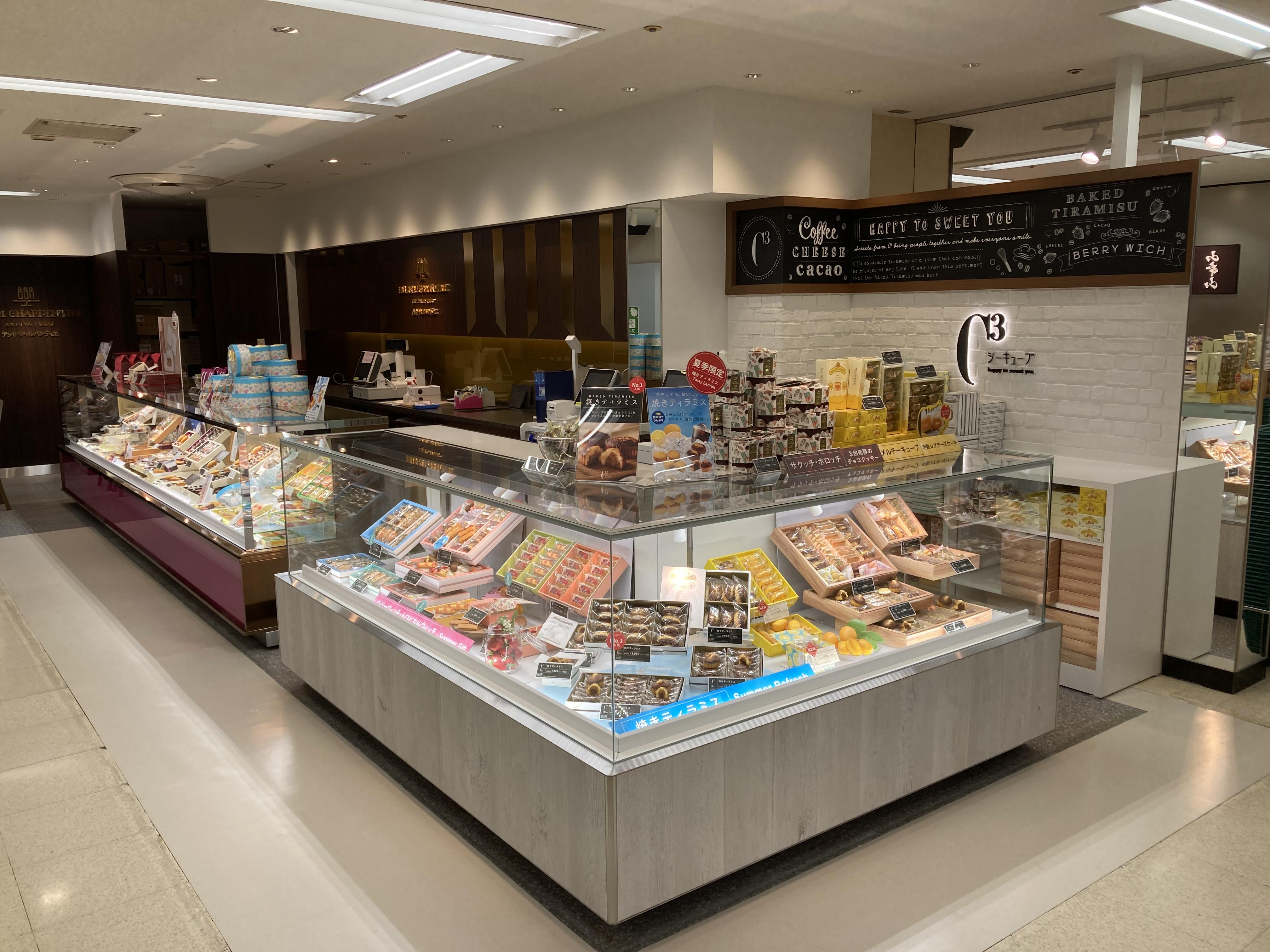 【お知らせ】アンリ、シーキューブ 西武秋田店に常設店OPEN